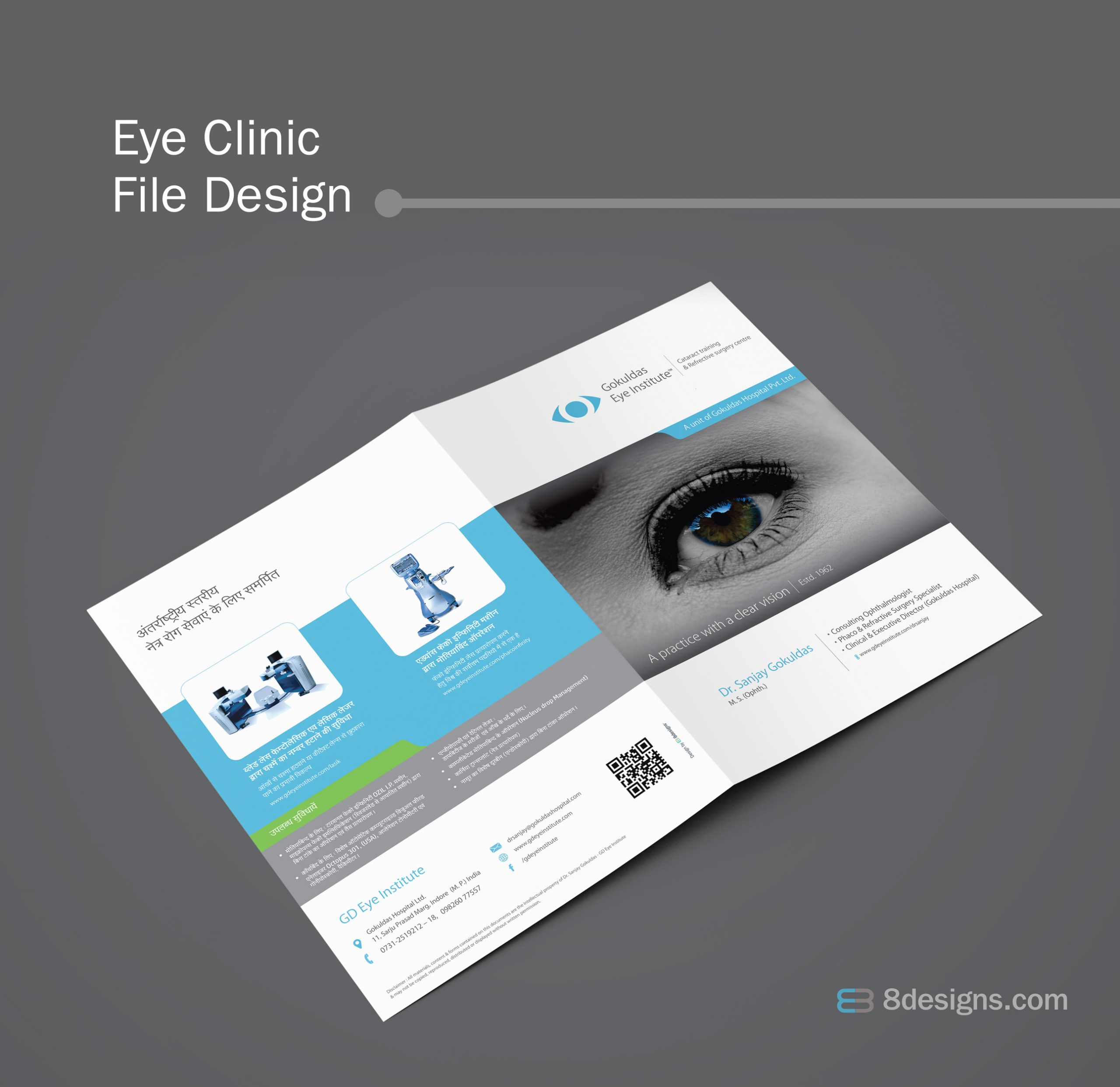 Clinic File Design, Eye Clinic File Design
