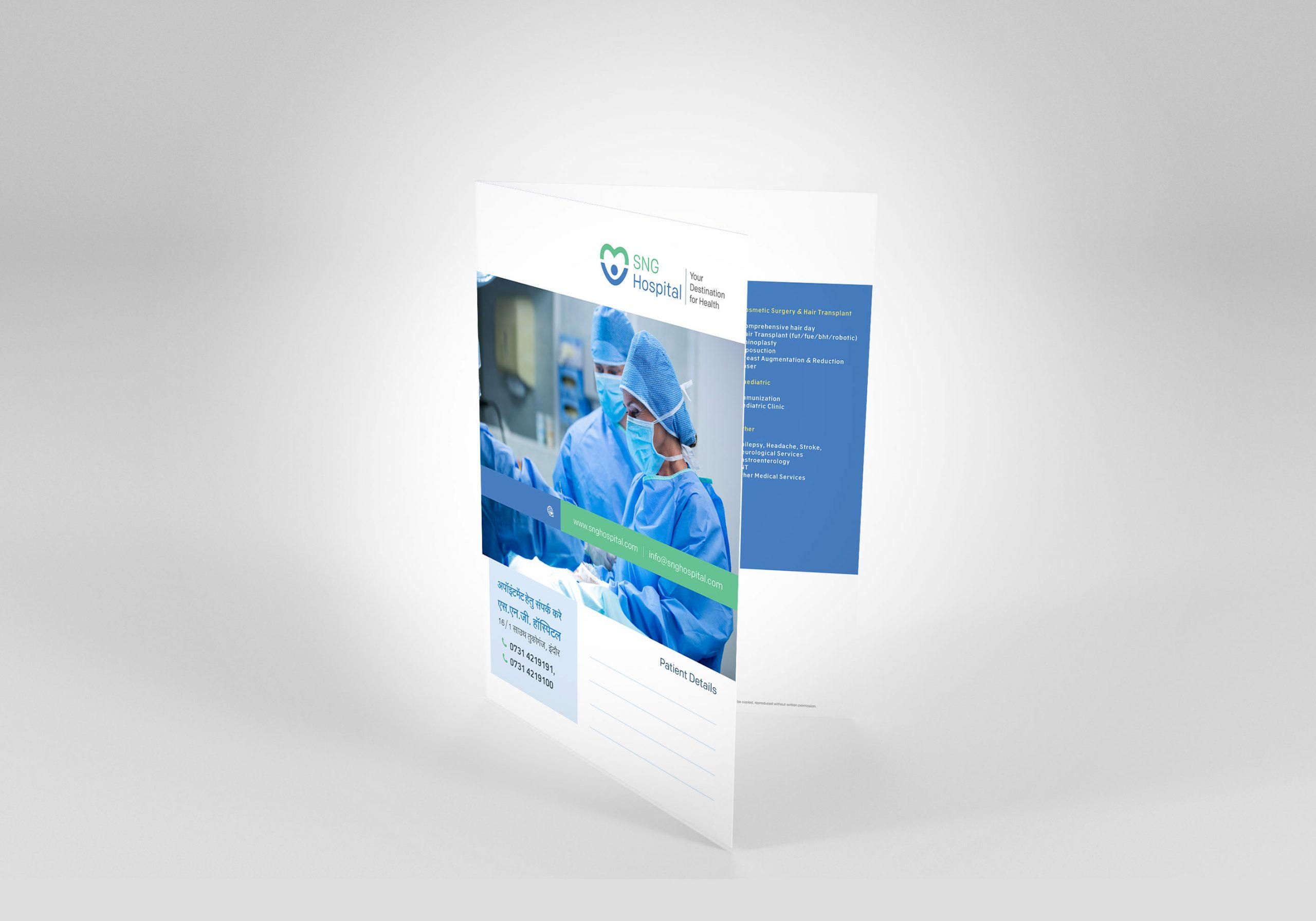 Hospital File Design, Patient File Folder Design Image, Vector Online